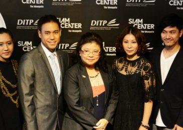 SIAM CENTER Presents POP FaD by DITP