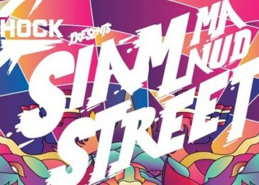 """""""สยามมานุดสตรีท"""" Limited Edition โดย G-Shock"""