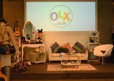 OLX.co.th ง่ายกับการจัดการของใช้ที่ล้นบ้าน